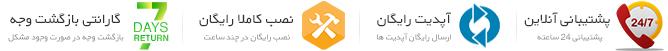 پشتیبانی از قالب وردپرس الب وردپرس دانلود و فروشگاه اپلیکیشن موبایل قالب وردپرس دانلود و فروشگاه اپلیکیشن موبایل(Applay) product support