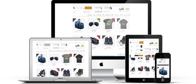 پوسته فروشگاهی وردپرس بازار شاپ پوسته فروشگاهی وردپرس بازار شاپ پوسته فروشگاهی وردپرس بازار شاپ responsive bazarshop demo 2