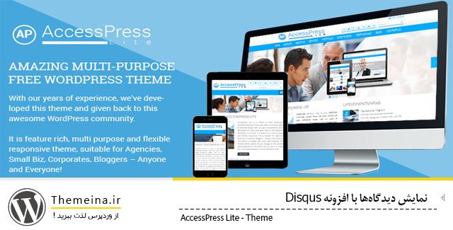 قالب شرکتی Accesspress Lite قالب شرکتی Accesspress Lite قالب شرکتی Accesspress Lite Accesspress Lite