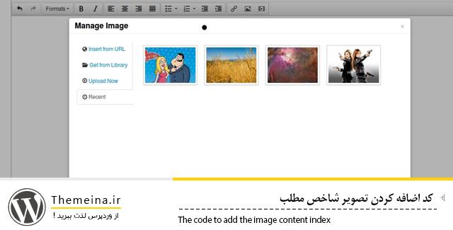 کد اضافه کردن تصویر شاخص مطلب کد اضافه کردن تصویر شاخص مطلب کد اضافه کردن تصویر شاخص مطلب imge